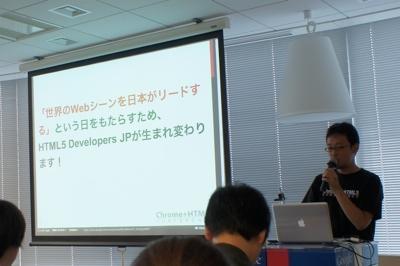 基調講演はHTML5 Developers JPの白石氏と、グーグル株式会社の及川氏が登壇