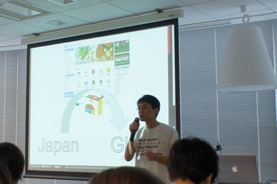 グーグル株式会社の及川氏はまず、国内におけるHTML5の状況について説明した