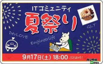 http://el.jibun.atmarkit.co.jp/topics/2011/08/it-474f.html
