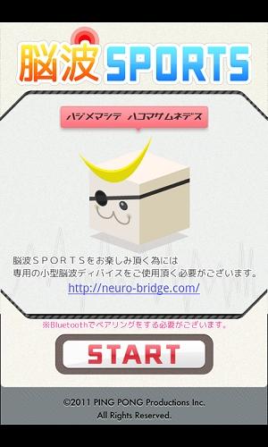 アプリのキャラ名は「ハコマサムネ(箱政宗)」。Fandroid EAST JAPANが拠点とする仙台ゆかりのネーミングだ