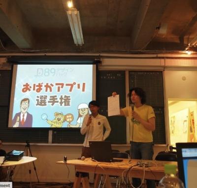 司会を務めたザリガニワークスの武笠太郎さんと(左)と坂本嘉種さん(右)