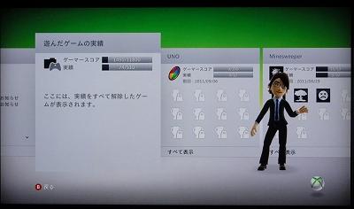 Xbox 360での実績にもWindows Phoneのゲーム実績が表示