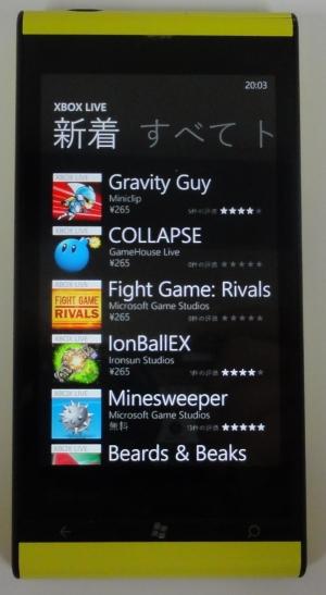 Xbox LIVE対応アプリは「Xbox LIVE」対応マークが表示される