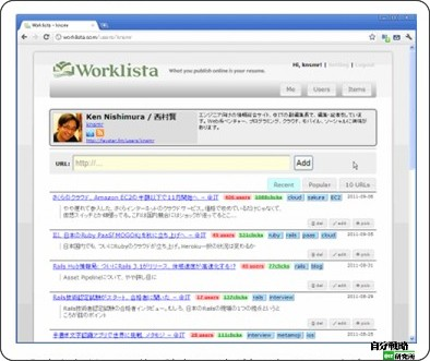 http://el.jibun.atmarkit.co.jp/rails/2011/09/web9-1e8b.html