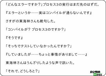 http://el.jibun.atmarkit.co.jp/pressenter/2011/09/18-c6fe.html