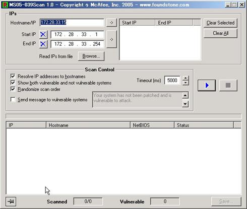 画面1 普段から使っている「McAfee Free Tools」のようなツールがIPv6でも使えると助かるのですが……