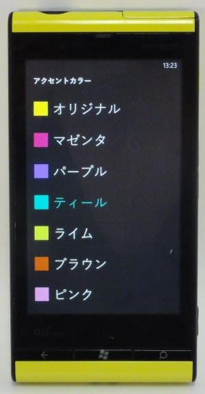 タイルメニューのカラー設定は10色に加えて1色をオリジナルで追加できる