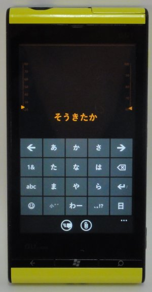 文字入力の練習に加えてフィードバックも送ることができる「TextTextRevolution」