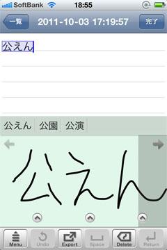漢字と仮名を交ぜ書きすることで、すべて仮名で入力する場合に比べ変換候補の絞り込みが容易になる。漢字を忘れた場合でも入力できるというメリットもある