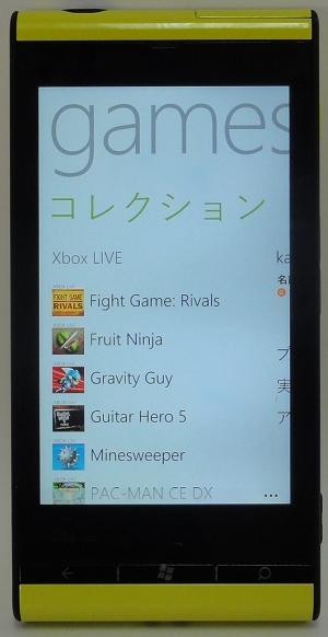 ゲームのアプリはGames Hub内で管理