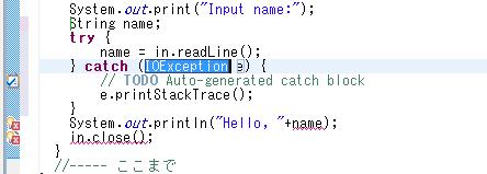 プログラマの宿命! 例外とエラー処理を理解する (2/3):【改訂版 ...