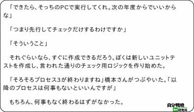 http://el.jibun.atmarkit.co.jp/pressenter/2011/10/20-1-9471.html