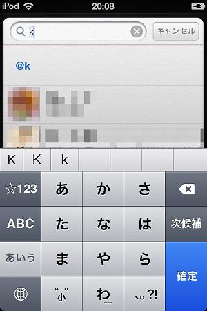 ツイート時にアルファベットを入力するとフォローをインクリメント表示