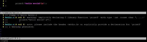 図10 Quickfixのエラーメッセージ上で[Enter]キーを押したところ。クリックすると拡大