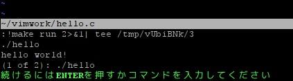 図11 プログラムを修正し、コンパイル、実行したところ