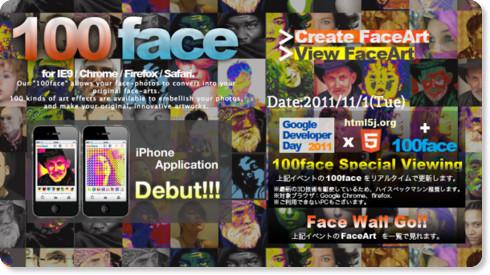 100face