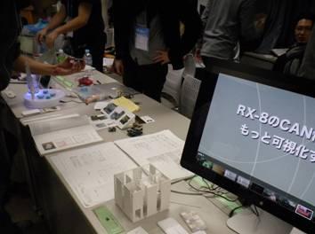 住宅模型やデバイスが並べられたブース