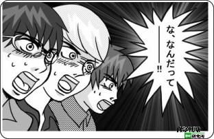 http://el.jibun.atmarkit.co.jp/fatalstaynight/2011/12/dmr-report-file-8162.html