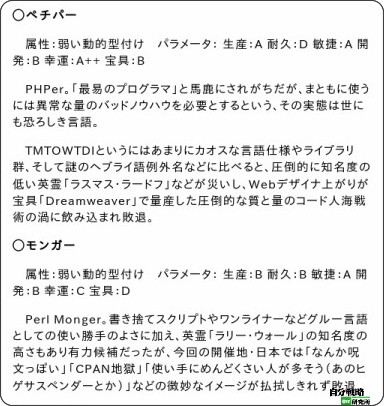 http://el.jibun.atmarkit.co.jp/fatalstaynight/2011/12/fatalzero-3100.html