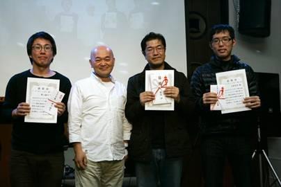 左から野上氏(3位)、プレゼンターの高橋名人、西村氏(1位)、太原氏(2位)