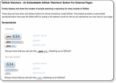 addyosmani/github-watchers-button - GitHub