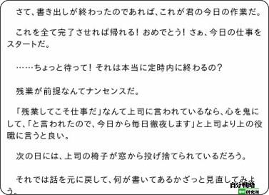 http://el.jibun.atmarkit.co.jp/mrt1192/2012/01/post-7832.html