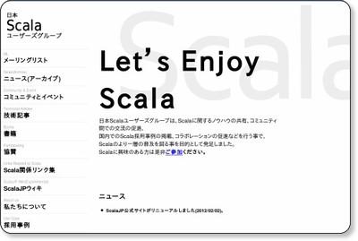 日本Scalaユーザーズグループ(ScalaJP) via kwout