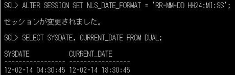図a SYSDATEとCURRENT_DATEに実行結果を比較しているところ。クリックすると拡大