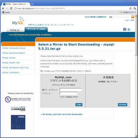 図5 登録やログインを促すような画面が現れるが、実際は登録もログインも不要。