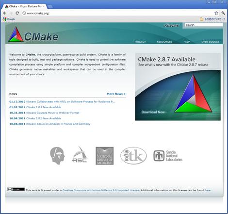 """図1 CMakeの公式Webサイト。""""cross-platform, open-source build system""""という記述が見える。"""