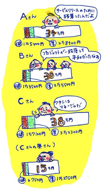 r5shaho02.jpg