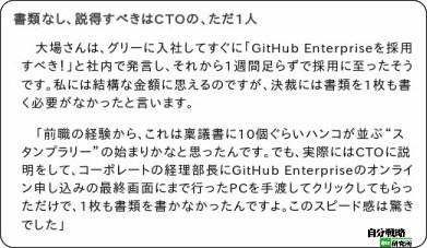 http://el.jibun.atmarkit.co.jp/rails/2012/02/21-8270.html