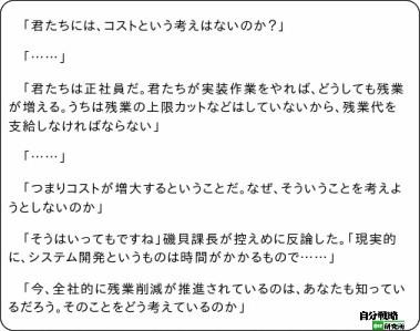 http://el.jibun.atmarkit.co.jp/pressenter/2012/02/5-e439.html