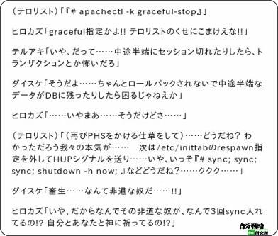 http://el.jibun.atmarkit.co.jp/fatalstaynight/2012/02/post-f828.html
