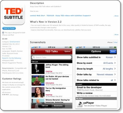 App Store - TEDiSUB - Enjoy TED videos with Subtitles!
