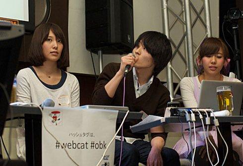 左から、望野杏梨さん、増田貴明さん、飯田由宇里さん