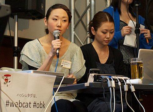 正田さん(左)と中澤さん