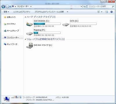 自分のPCのディスクのように利用できるpogoplug