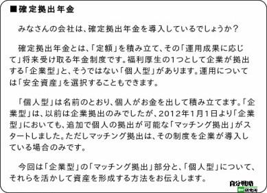 http://el.jibun.atmarkit.co.jp/ift/2012/03/ft-1_15-67c2.html