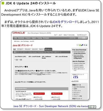 r134x5_bor_rou_sha_w400.jpg
