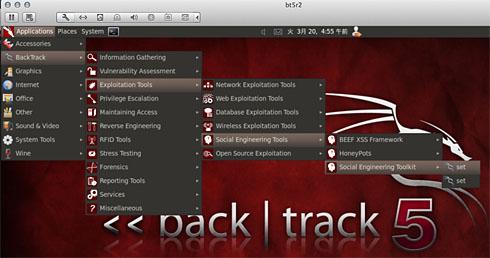 画面1 BackTrackからSETを起動する