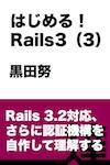 r5cover_s.jpg
