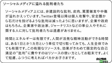 http://el.jibun.atmarkit.co.jp/rails/2012/04/_why-c06c.html