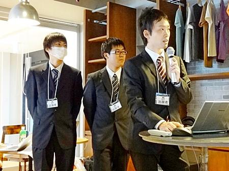 最初のプレゼンに挑んだ神奈川工科大学 五百蔵研究室のメンバーたち