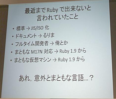 Rubyで「最近できるようになったこと」