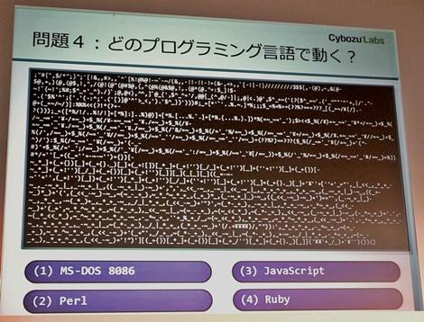 顔文字風の「Polyglot」を複数の処理系で解釈・実行