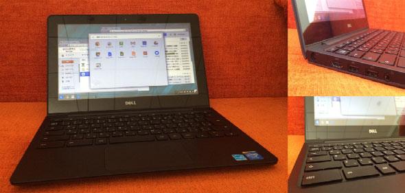 Chromebookの例(HP Chromebook 11)