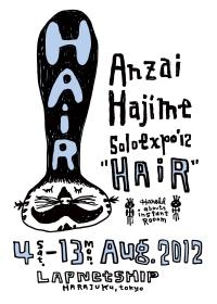 r5img_hair_2012.jpg