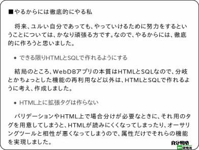 http://el.jibun.atmarkit.co.jp/iizuka/2012/06/alinous-core-bceb.html