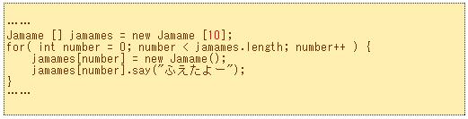 正しいコード